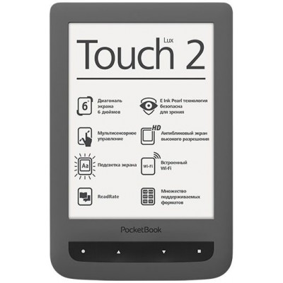 Электронная книга PocketBook 626 Touch Lux2 Grey